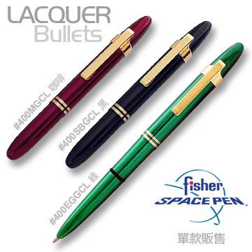 Fisher Space Pen Lacquer 子彈型太空筆
