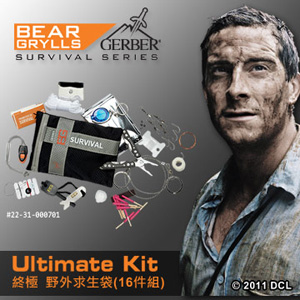 GERBER Ultimate Kit 終極野外求生組<br>型號:22-31-000701