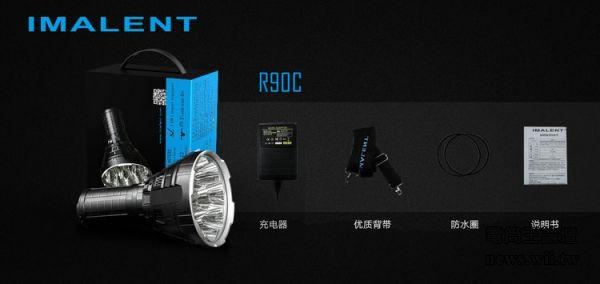 IM-R90C-14.jpg