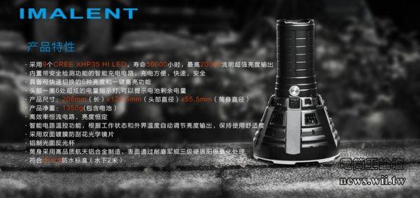 IM-R90C-12.jpg