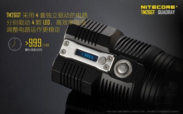 NC-TM26GT-5.jpg