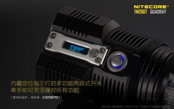 NC-TM26GT-6.jpg