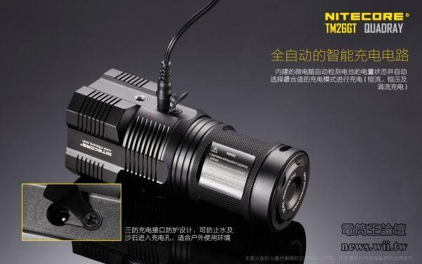NC-TM26GT-10.jpg