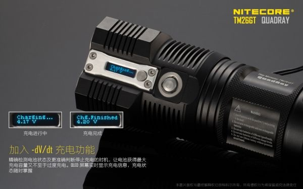 NC-TM26GT-11.jpg