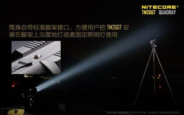 NC-TM26GT-18.jpg