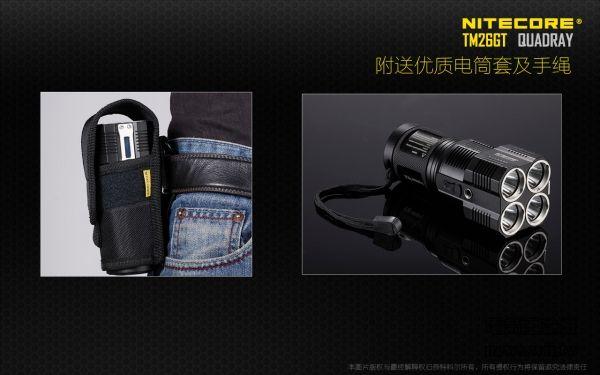 NC-TM26GT-20.jpg