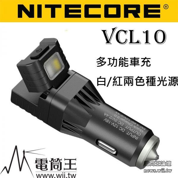 VCL10�拷�貝.jpg