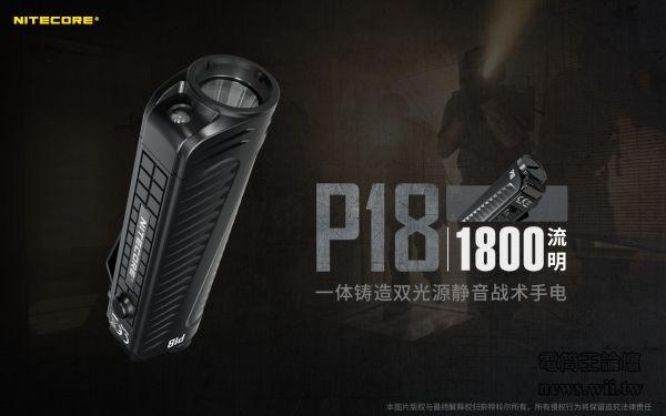 NC-P18-1.jpg