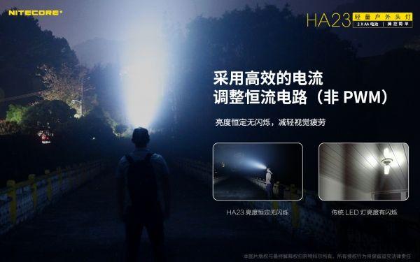 NC-HA23-9.jpg