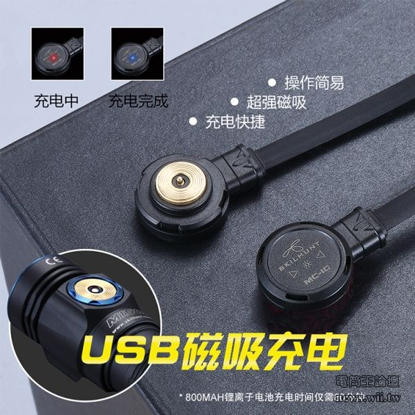 SK-M150-46.jpg