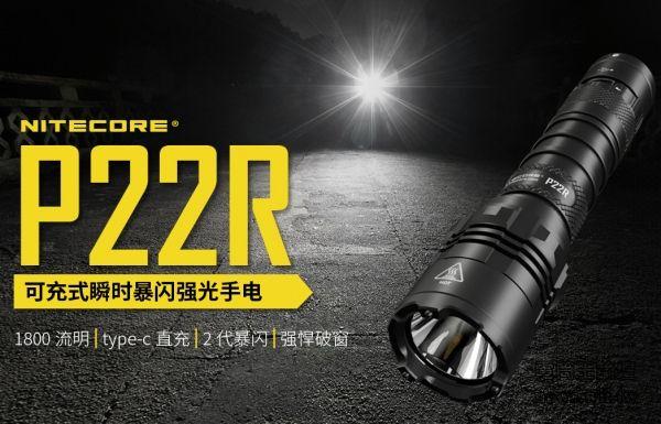 P22R1211-1.jpg