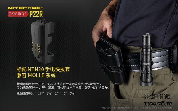 P22R1211-9.jpg
