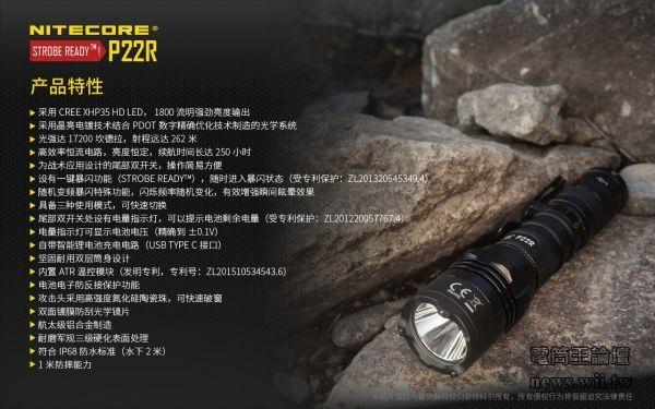 P22R1211-20.jpg