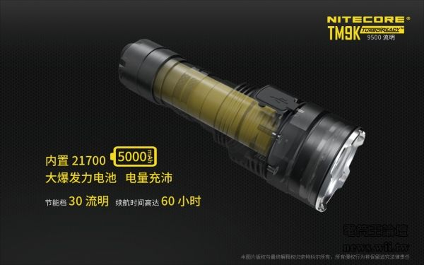 TM9K-5.jpg