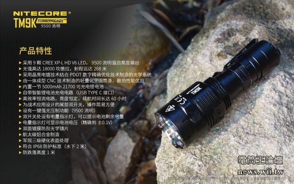 TM9K-19.jpg