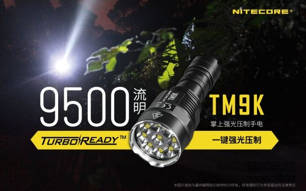 TM9K-1.jpg