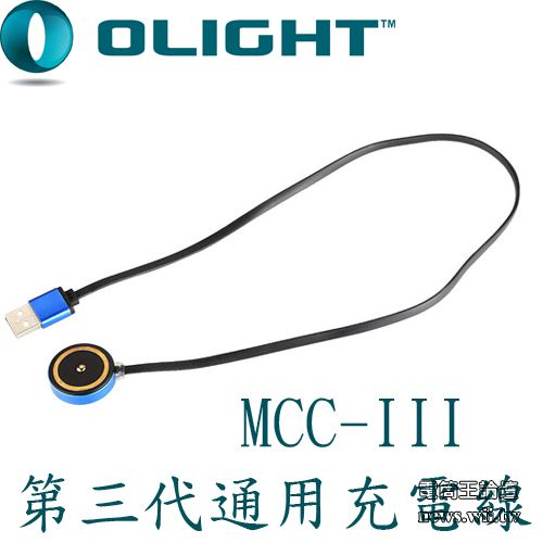 MCC III-1.jpg