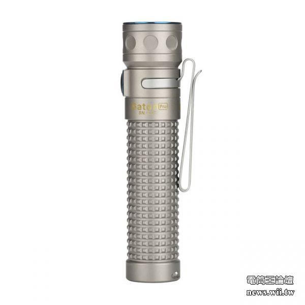 Olight Baton Pro Ti-10.jpg