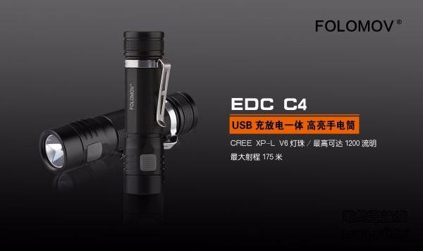 EDC C4-02.jpg