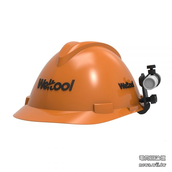 Weltool HM2-6.jpg