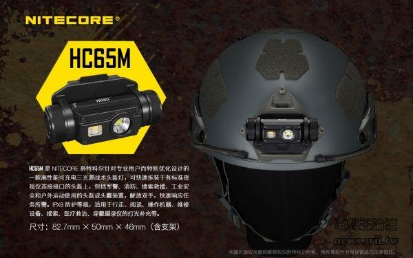 HC65M-2.jpg
