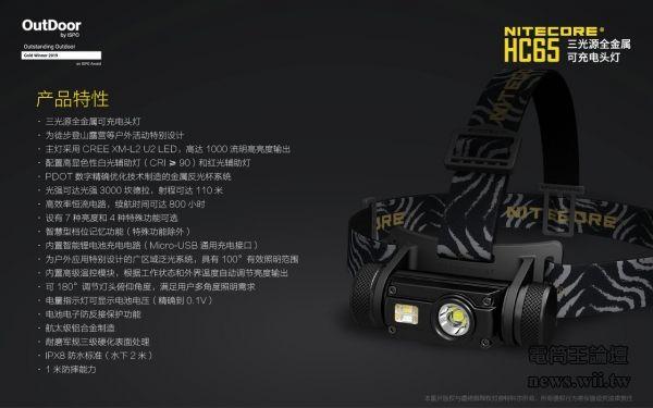 HC65-16.jpg