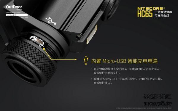 HC65-9.jpg