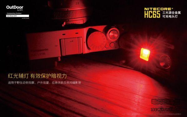 HC65-6.jpg