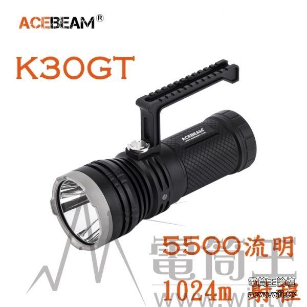 ACEBEAM K30GT-5.jpg