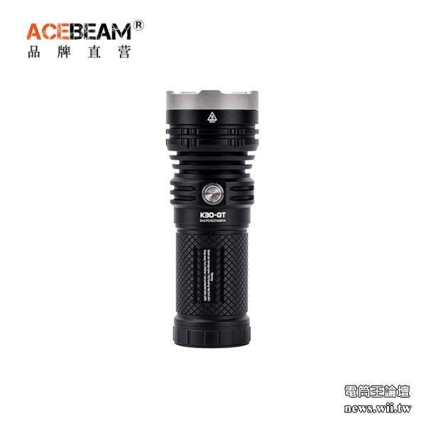 ACEBEAM K30GT-4.jpg