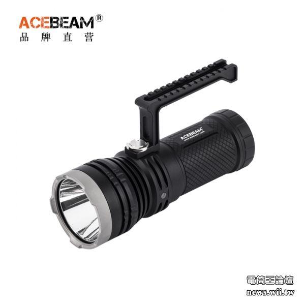 ACEBEAM K30GT-2.jpg
